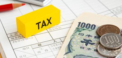税金 派遣 バイト